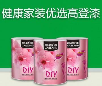 装修刷乳胶漆后可以立刻入住?房子怎么样刷乳胶漆,去除异味