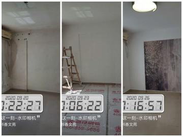 深圳墙面刷新翻新案例-高登刷新