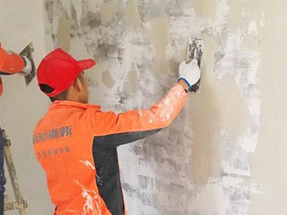 90平两居室全铲型墙面刷新案例
